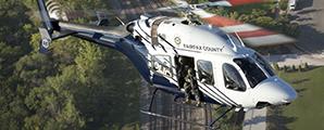 山东济南400万直升机空中婚礼本月新的一场即将开始