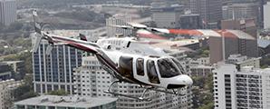 福建龙岩旅游景区租直升机空中游览