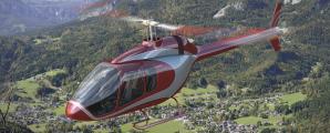 湖北武汉一女老板租直升机开业